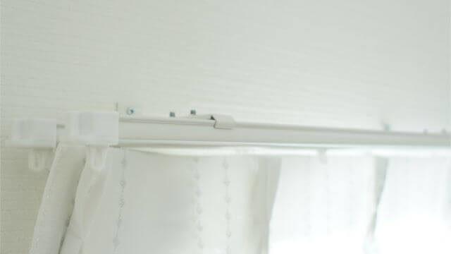 ニトリのカーテンレール