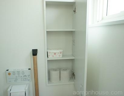 トイレ1階収納
