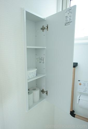 トイレ2階収納