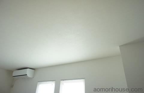 アカリナ天井