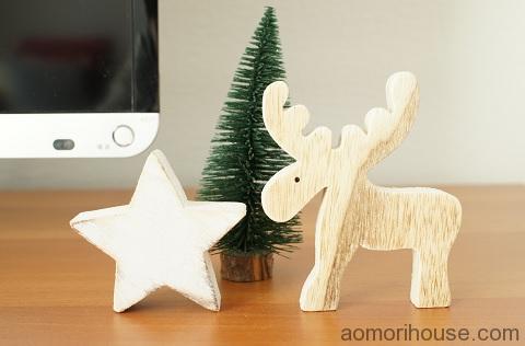 セリアクリスマス飾り