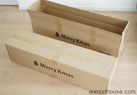 クリスマスツリー梱包2