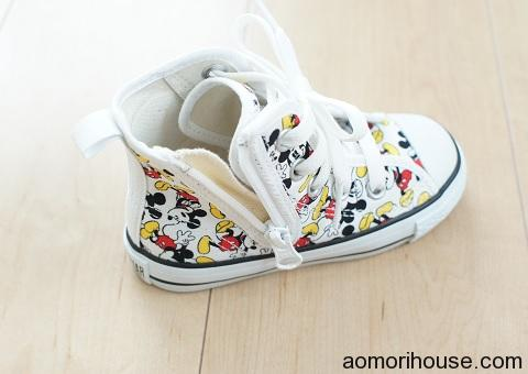 靴のチャック
