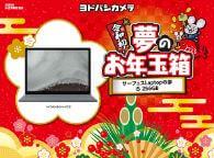 サーフェスLaptopの夢 i5 256GB