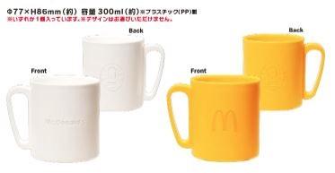 マックマグカップ
